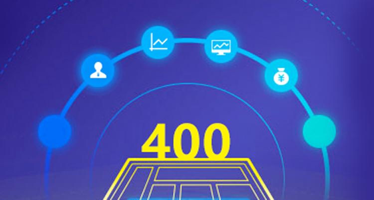 企业做400、95、1010电话有多重要?这些号码有什么区别?-小鲸云呼